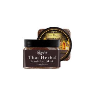 ผลิตสครับสมุนไพรไทย